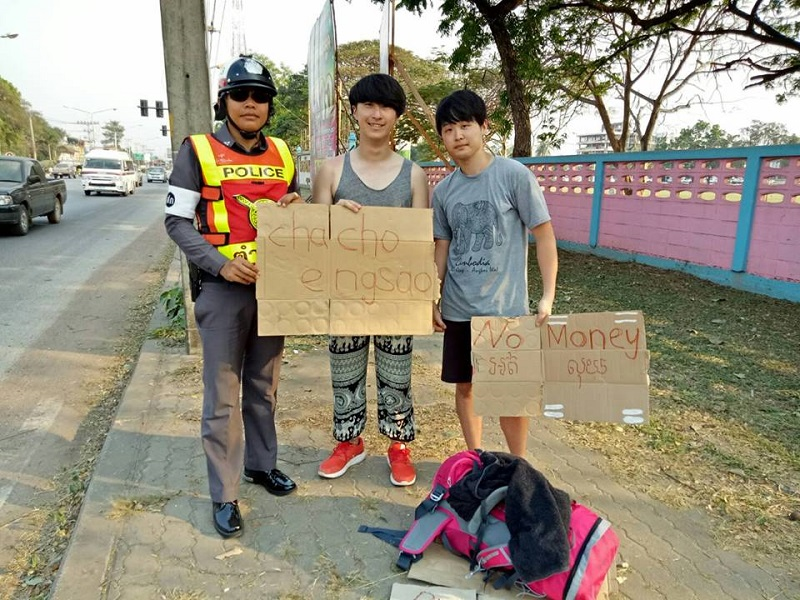 1-41-jpg.41857_Japanese 'Beg-Packers' Spark Outrage in Thailand for Thinking They Can Travel Without Money_People & Cultures_Squat the Planet_7:54 PM
