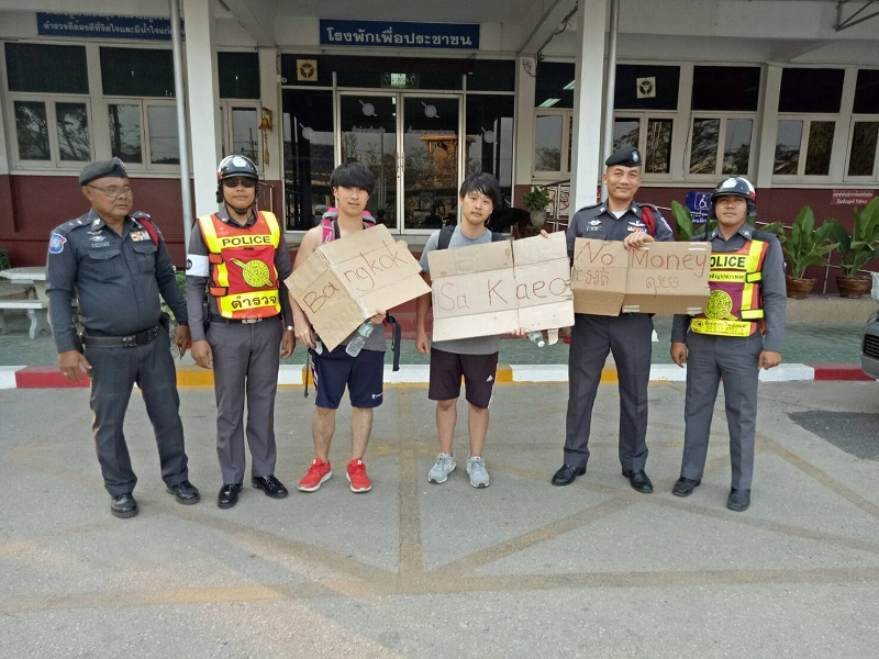 4-24-jpg.41859_Japanese 'Beg-Packers' Spark Outrage in Thailand for Thinking They Can Travel Without Money_People & Cultures_Squat the Planet_7:54 PM