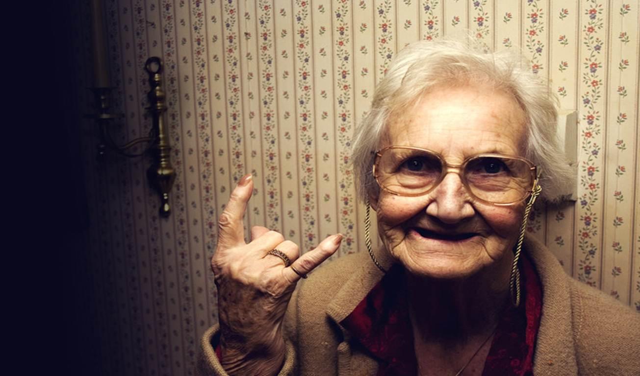 grandma-rocking-jpg.32253