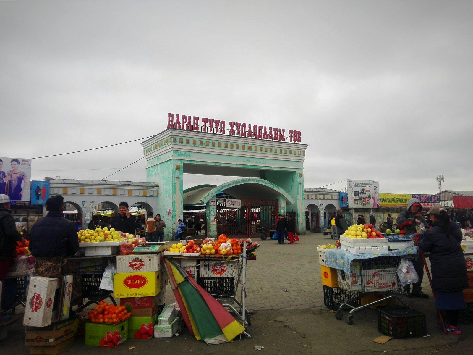 img_20160520_010642-jpg.30617_Mongolia Rainbow Horse Caravan_Travel Stories_Squat the Planet_3:30 AM