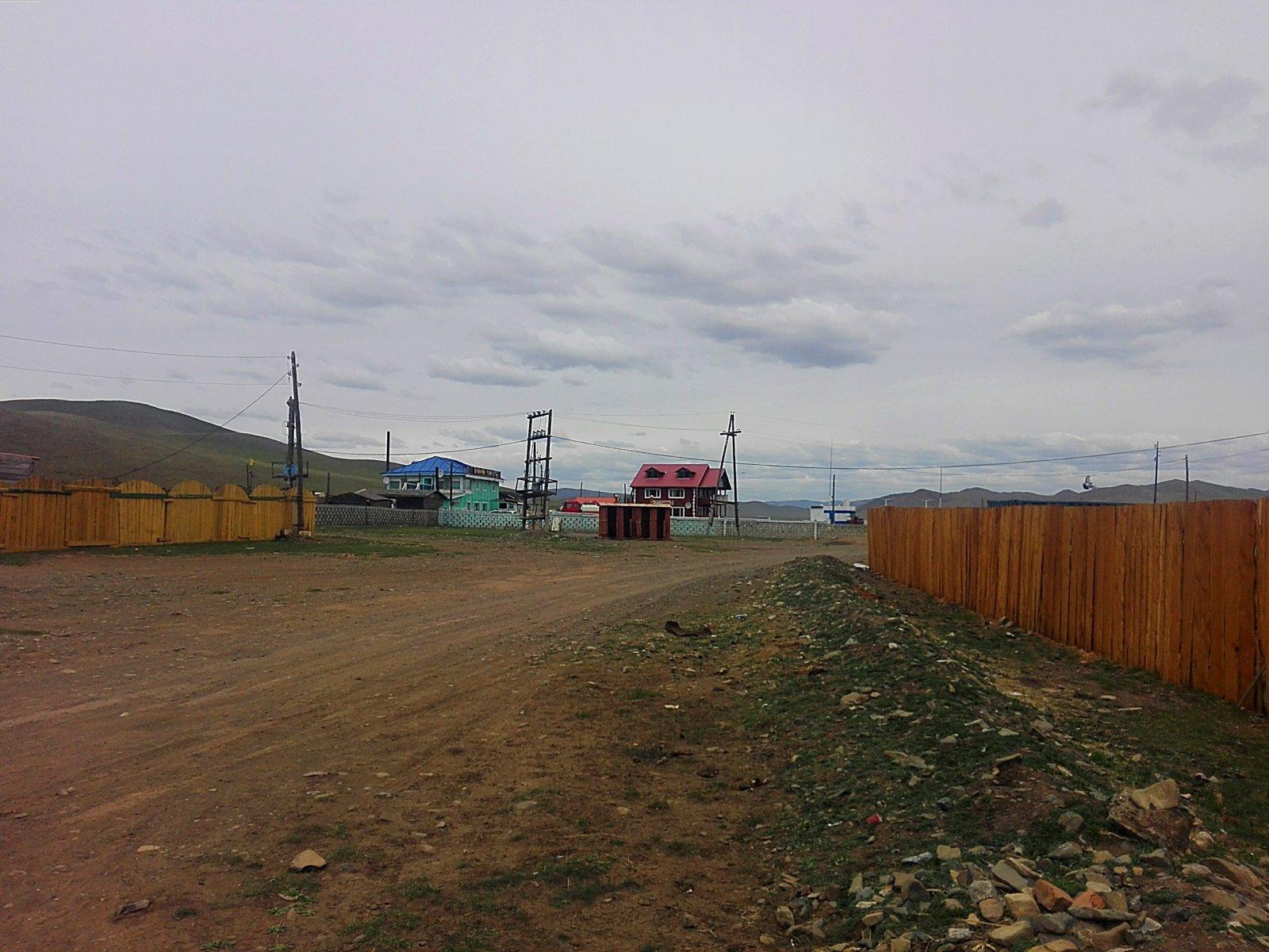 img_20160524_012549-jpg.30630_Mongolia Rainbow Horse Caravan_Travel Stories_Squat the Planet_4:14 AM